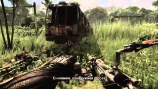 Crysis 3 Охота