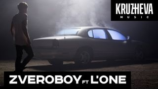 ZVEROBOY feat. L'One - #ТонуВоСнах (Премьера клипа 2015)